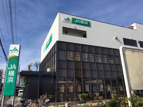 JA横浜 金沢支店の画像