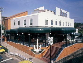 いかりスーパーマーケット 芦屋店の画像1