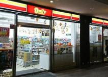 デイリーヤマザキ 美浜プロムナード店