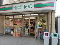 ローソンストア100 LS市川宝二丁目店