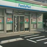 ファミリーマート 市川宝二丁目店