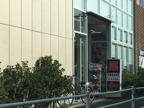 クリエイトS・D 金沢文庫駅前店の画像