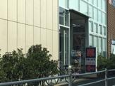 クリエイトS・D 金沢文庫駅前店
