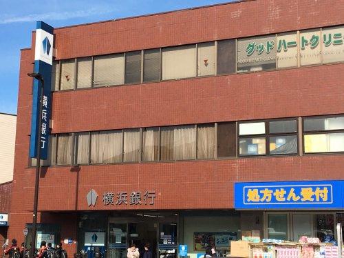 横浜銀行 金沢文庫支店の画像