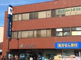横浜銀行 金沢文庫支店