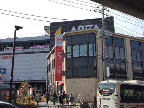 三菱UFJ銀行 金沢文庫駅前支店の画像