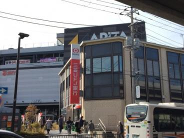 三菱UFJ銀行 金沢文庫駅前支店の画像1