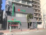 トマト銀行神戸支店