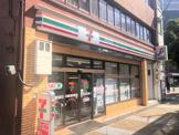 セブンイレブン 神戸西元町店