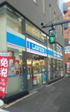 ローソン H浅草観音店