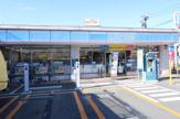 ローソン 本陣駅前店