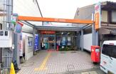 大津松本郵便局