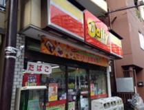 デイリーヤマザキ 江東東砂1丁目店