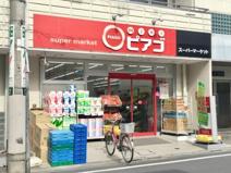 miniピアゴ 成増3丁目店
