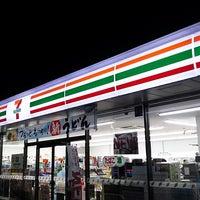 セブンイレブン 高崎中里見町店の画像1