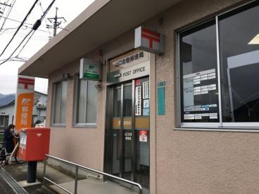山口吉敷郵便局の画像1