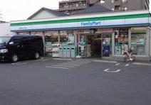 ファミリーマート 日野旭が丘三丁目店