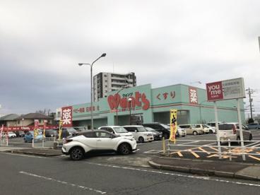 ウォンツ 防府市八王子店の画像1