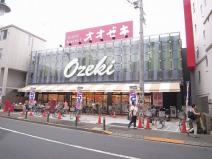 Ozeki(オオゼキ) 上野毛店
