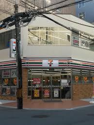 セブンイレブン 大阪瓦町4丁目店の画像1