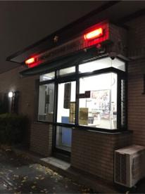 丸の内警察署 和田倉門外交番の画像1