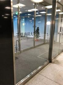 千葉商科大学 Galleria商.Tokyoの画像1
