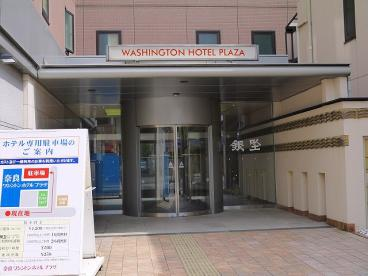 奈良ワシントンホテルプラザの画像2