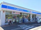 ローソン 岸和田積川町店