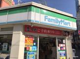 ファミリーマート 四つ橋なんば駅前店