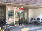 三菱UFJ銀行 信濃橋支店 九条出張所