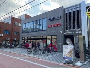 DAISO(ダイソー)雑色水門通り店の画像1
