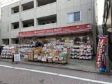 ケイポート(K-PORT)水門通り店