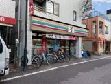 セブン-イレブン 大田区水門通り店