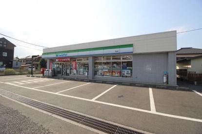 ファミリーマート 狭山店の画像1