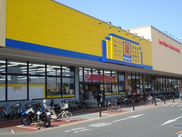 ドラッグストア マツモトキヨシ ベスタ狭山店の画像1