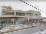 グルメシティ野崎店