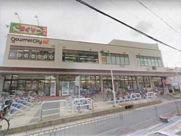 グルメシティ野崎店の画像1