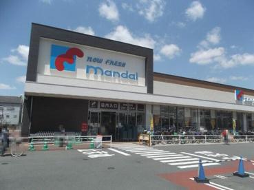 Mandai(万代) 大東赤井店の画像1
