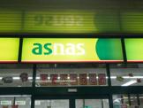 アズナス箕面店