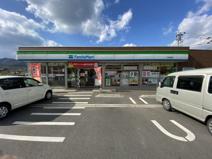 ファミリーマート 臼杵熊崎店