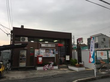 四條畷二丁通郵便局の画像1
