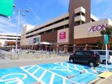 イオン洛南ショッピングセンター