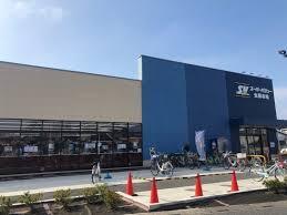 スーパーバリュー 大宮三橋店の画像1