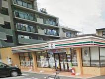 セブンイレブン 狛江西野川4丁目店