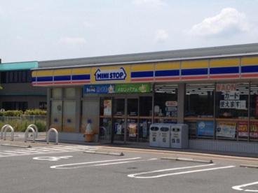 ミニストップ 四條畷田原台店の画像1