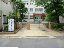 足立区立千寿青葉中学校