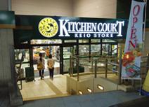 KITCHEN COURT(キッチンコート) 高井戸店