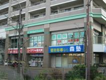 中川内科胃腸科小児科クリニック