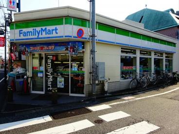 ファミリーマート 永福一丁目店の画像1