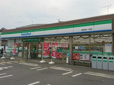 ファミリーマート 朝霞本町一丁目店の画像1